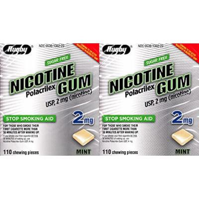 Nicotine Gum 2 mg Mint Flavor Sugar Free Generic for Nicorette Gum 110 Pieces per Box PACK of 2 Total 220 Chewing Pieces
