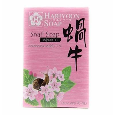 Snail Soap Handmade 50g (Pack of 3)