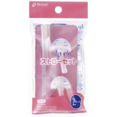 Richell Rakure Straw Set (Japan Import)