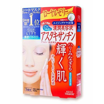 Kose Clearturn Lift Concentration (Asta xanthine) Facial Mask - 5 by KOSE COSMEPORT