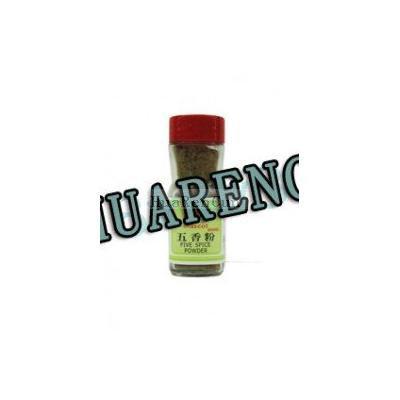 Oriental Mascot - Five Spice Powder 1.1 Oz /32 g (Pack of 1)