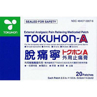 Tokuhon-A Pain Relieving Medicated Patch (20 Patches)