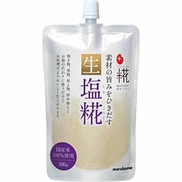 Nama Shio Koji - Rice-malt Seasoning(8 Packs)