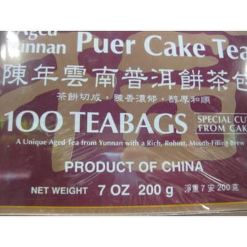 Foojoy Yunnan Puer Cake Tea 7 Oz