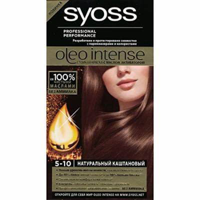 Syoss Oleo Intense Permanent Intensive Oil Color (5-10 Frosty Brown)  Reviews 2019 cdec08c8589