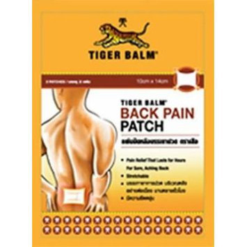 Tiger Balm Back Pain Patch (1 pack = 2 Patches 10 X 14 Cm)