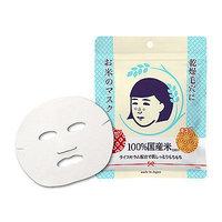 Shiseido Keana Nadeshiko Japanese Rice Mask