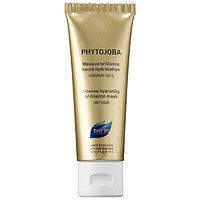 Phyto Phytojoba Intense Hydrating Brilliance Mask 1.7 oz