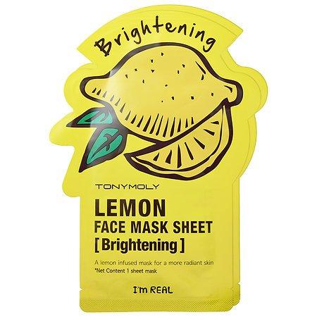 Tony Moly I'm Real - Lemon Face Mask Sheet - Brightening (2 pack)