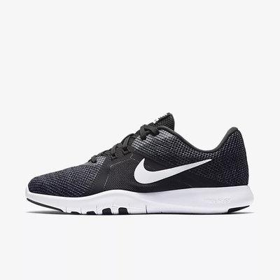 Nike Flex Trainer 8
