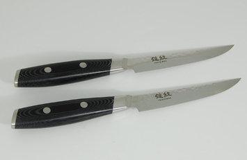 Yaxell Tsuchimon 2-piece Steak Knife Set