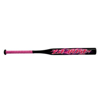 Cycle Products Co. Easton Lil Devil Fastpitch Bat - 31