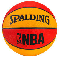 Spalding NBA Game Ball Replica, Mini Size, Orange