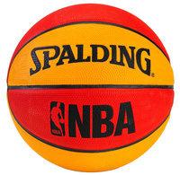 Spalding NBA Game Ball Replica, Mini Size, Orange
