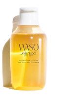 Shiseido Quick Gentle Cleanser