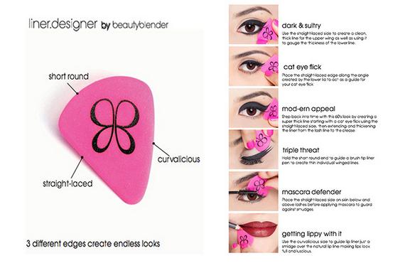 liner designer, beauty blender, makeup