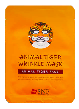 Animal Wrinkle Mask