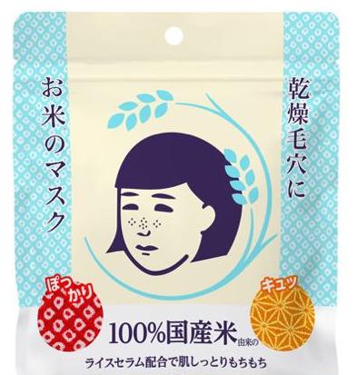 Keana Nadeshiko