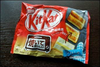 Kit Kat 2 Finger 8 Pack 150G uploaded by Brisa E.