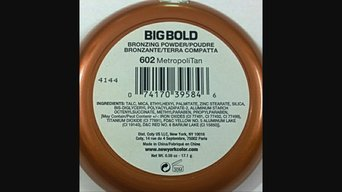 N.Y.C. BIG BOLD BRONZING POWDER #602 METROPOLITAN uploaded by Heather M.