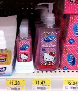 Dial® Hello Kitty Moisturizing Hand Sanitizer 7.5 fl. oz. Bottle uploaded by Mia C.