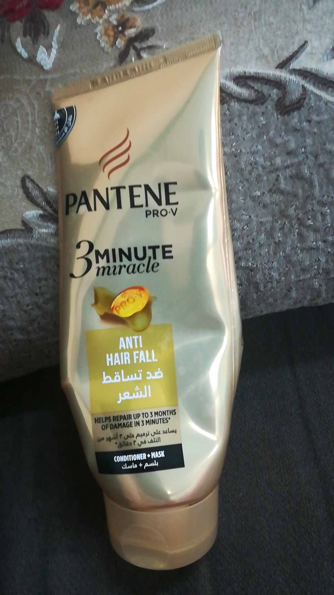 Pantene Pro-V Ultimate 10 Shampoo uploaded by Shoròûq S.