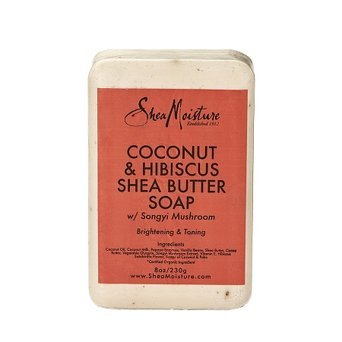 Shea Butter Soap uploaded by Nicole P.