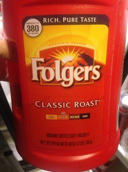 Folgers® Brazilian Blend™ Medium Ground Coffee 24.2 oz. Canister uploaded by fatima g.
