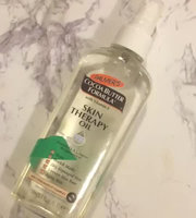 Palmer's Cocoa Butter Formula Skin Therapy Oil, 5.1 Ounce uploaded by Sabeen 👸.
